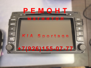 Ремонт автомагнито КIA Sportage